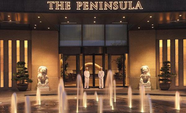 the-peninsula-tokyo-entrance-600x331