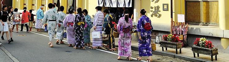 kinosaki-onsen-crawl