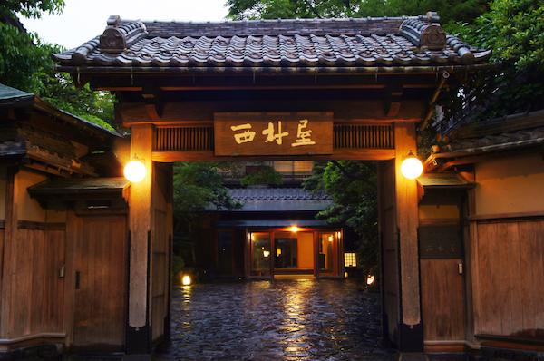 nishi-entrance-600x400