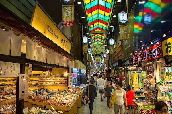 nishiki-market